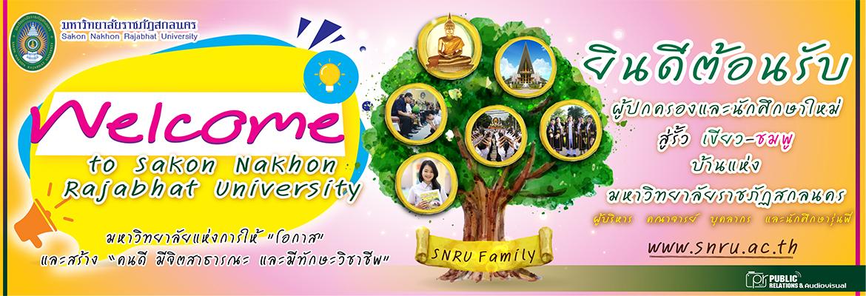 BN-ยินดีต้อนรับนักศึกษา